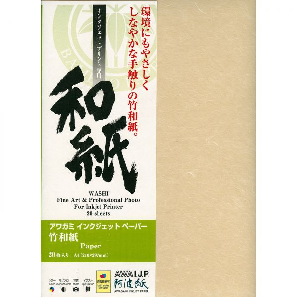 DL - Awagami AIP Unryu Thin 55 Japanisches Maulbeerbaum-Papier