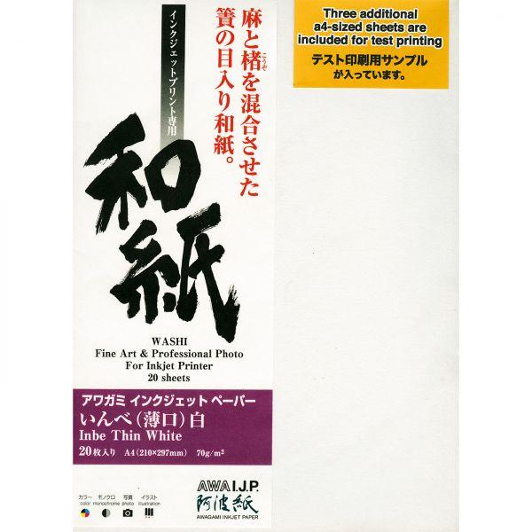 AWAGAMI Inbe Thin White 70 Japanisches Künstlerpapier