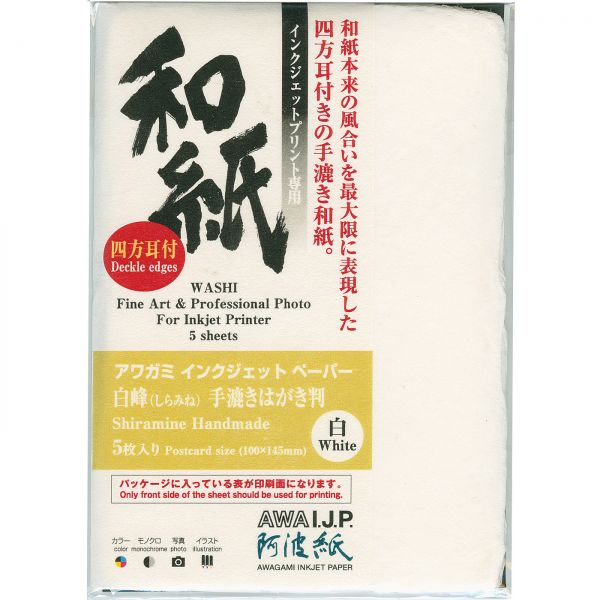 AWAGAMI Shiramine 260 Postkarten Echt Bütten Inkjet