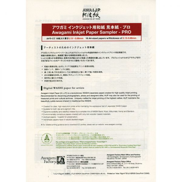 Awagami AIP Inkjet-Japanpapier Testpack Basic