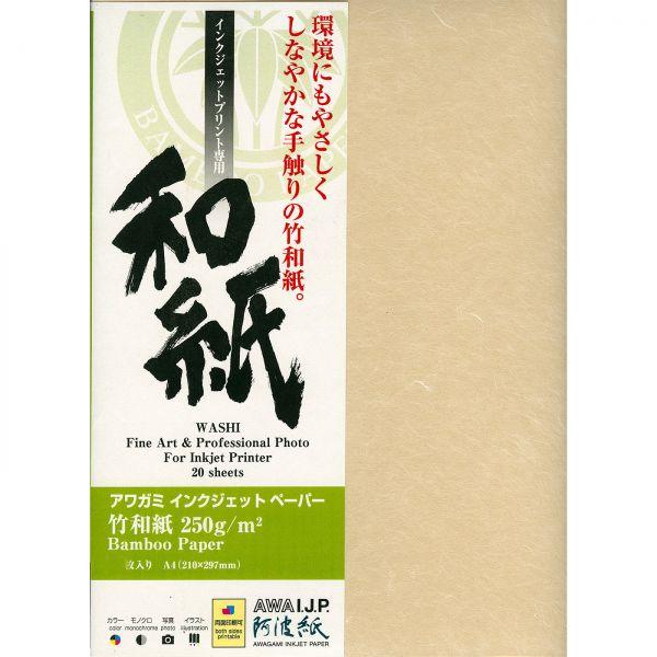 DL - Awagami AIP Bamboo 220 Japanisches Echt-Bütten-Papier