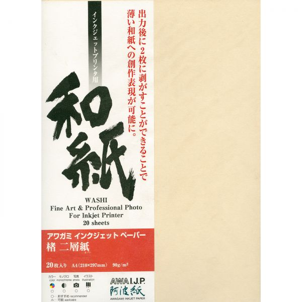 DL - Awagami AIP Kozo Thick White 110 Japanisches Maulbeerbaum Papier